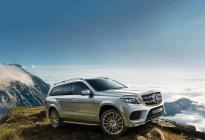 中大型豪华SUV领头羊 平行进口GLS怎么选?