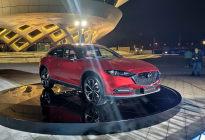 颜值再提升 性能更均衡 一汽马自达全新CX-4上市售14.88-21.58万元