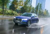试驾奥迪Q5L:动力和四驱才是产品力的体验