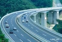 高速上车速多少最安全?老司机建议保持这个速度就行,新手看看