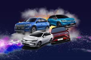 易車實測新能源車型 加速/剎車排行榜 蔚來雙車攜手唐EV入榜