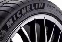 一不小心容易被坑,换轮胎前的这一点你注意了吗?
