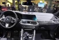 """""""双肾""""能亮光了 全新一代宝马X6将广州车展上市"""