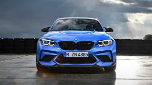 2020 BMW M2 CS首次亮相  惊艳十足!