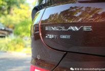 昂科旗Avenir实拍:别克的旗舰SUV,路上的隐形富豪
