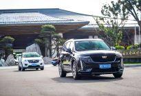 244公里实测,一次满足你想知道的事,试驾凯迪拉克全系SUV