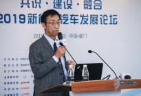 宋双羽:二手车新能源汽车如何发展与新能源汽车残值