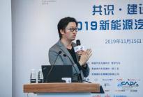 王哲:新能源变革中的无线机会