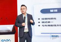 吴哺智:引入第三方服务,增强市场透明度