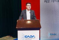 李永卓:加强基层党建,提升市场车商凝聚