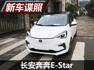 外觀造型犀利 曝長安奔奔E-Star諜照
