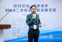 潘磊:车商向右,交易市场向哪呢?
