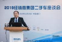 郭俊荣:广物集团现在的二手车出口情况