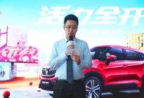 2020款中华V3正式上市 售价5.99-7.39万元