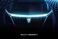 荣威首款MPV概念车即将亮相广州车展,有望明年实现量产!