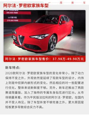 """不到3米的""""老年代步车""""敢卖16.88万,这些新车有点意思"""