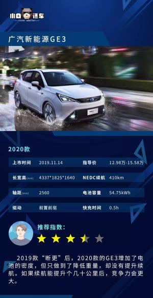 """每周新车推荐   最便宜的""""超跑""""上市"""