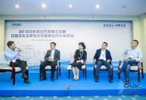厦门年会 | 2019互联新出行发展论坛在厦门顺利召开