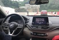 试驾丨第七代天籁的自动驾驶够不够智能?开一圈就知道了
