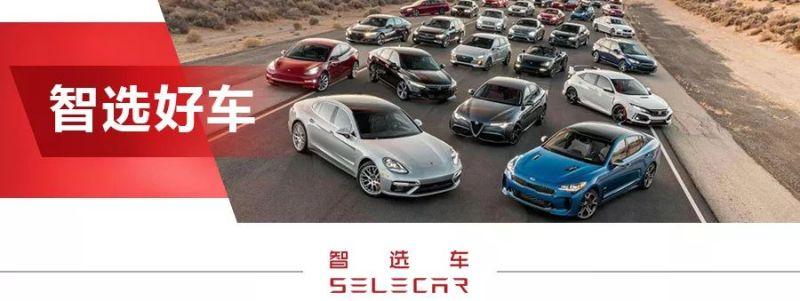 15万买合资小型SUV,大众探影和本田XR-V,选谁更合适?