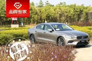 28.7萬元起售/12月12日上市 試駕全新沃爾沃亞太S60