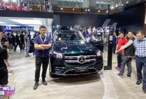 103.8万起售 奔驰GLS广州车展正式上市