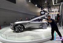 未来已来 起亚概念车FUTURON亮相广州车展