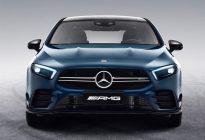 首款國產AMG車型!奔馳AMG A35 L正式上市