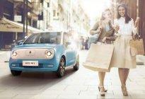 补贴后售价6.98万!欧拉R1 301KM 引领都市座驾轻时尚