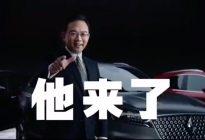 """致寶沃:做最""""沙雕""""的廣告,賣""""不好還貴""""的車"""