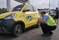 剛拿駕照開輛共享汽車,沒違章沒犯錯,為何還被交警罰款?