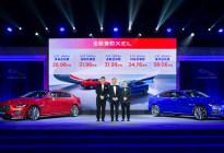 """""""一车两款""""全新捷豹XEL上市 起售价28.98万"""