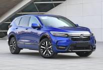 20万买本田SUV,皓影和CR-V谁更值?