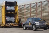 拖560吨重列车 纯电动福特F-150亮相