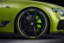 限量15台  宾利欧陆GT推出派克峰特别限量版