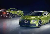 限量15台!宾利发布全新欧陆GT特别版