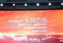 【大事报】五菱版730来了 只售6.38万