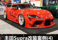 JR-改装社:SEMA的改装丰田Supra(4)