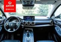 車內好聲音:WEY VV6音響&NVH性能解析
