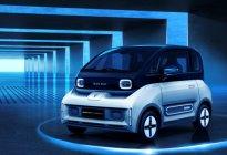再次进攻新能源 新宝骏首款新能源汽车命名TBD