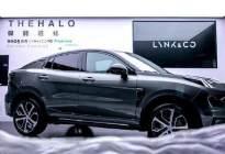 路咖与车:领克05明年上市 你会买20多万的它?