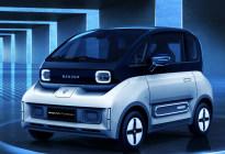 呆萌更科技!新宝骏首款新能源汽车设计图曝光