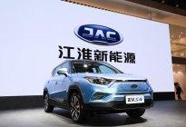 2020年的第一个小目标 江淮汽车计划产销50万辆