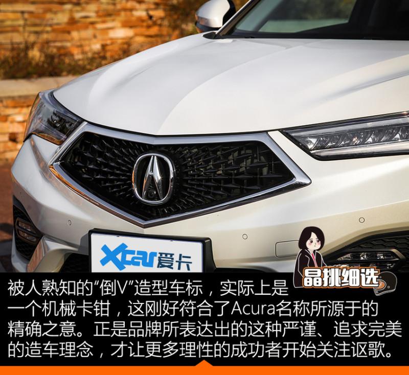 晶挑细选之CDX Hybrid