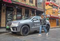 上海到西安1400公里开一部VV7混动是种什么体验?