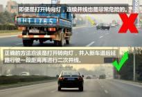 """這7個開車陋習最易激起""""路怒"""",新手上路請小心!"""