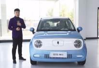 《谊起玩车》欧拉R1,年轻人最喜欢的纯电动小车?