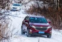 嫌冰雪试驾不够过瘾,那来一次零下30°的荒野求生怎么样?