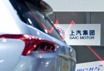 自主板块表现好于合资 上汽集团2019年销量达623.79辆