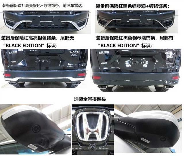 本田大改款CR-V实拍!车身加长、颜值暴涨,RAV4、奇骏还坐得住吗